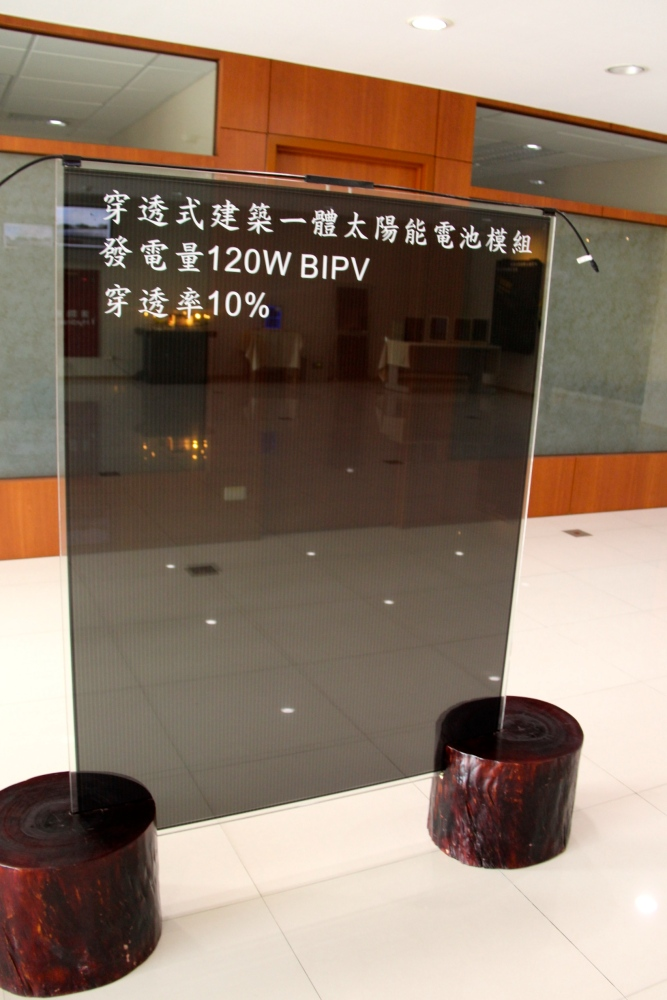 Superbe reception at NexPower in Taichung: How Beautiful BIPV can look! (4/6)